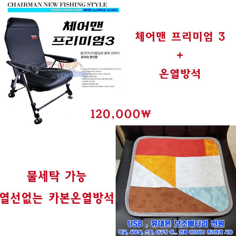 b846682c112f5ff8e5cbe843639763ea_1509673754_3325.jpg