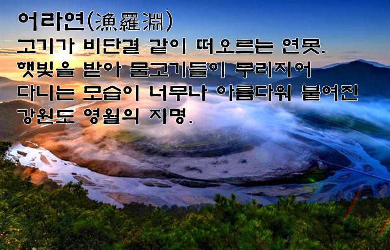 79bf09e1ae85e0201d8d57ac7900e65d_1522197175_3367.jpg