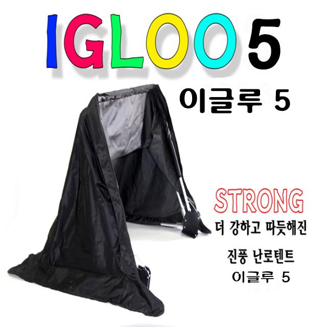 [진풍레져] 이글루3 기모원단
