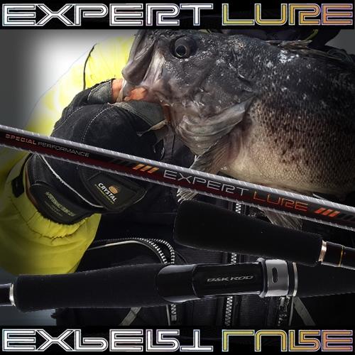 [비앤케이] 엑스퍼트 루어 TT 792 ML 초릿대 2개 2TOP 무늬오징어 갑오징어 우럭 볼락 호래기 농어 씨배스